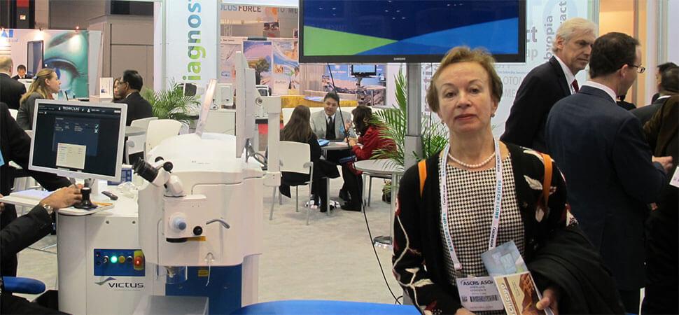 Светлана Юрьевна Анисимова
